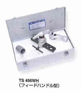 スーパーツール チュービングツールセット TS456WH [A011221]