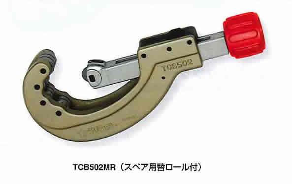 スーパーツール 溝付け工具(アクションカッター型) TCB502MR [A011221]
