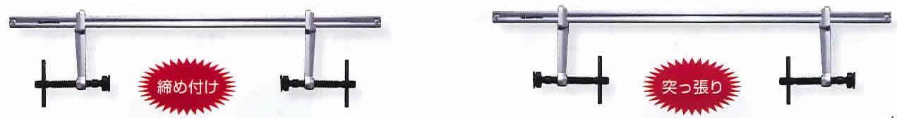 スーパーツール スーパーセッター レール型 FCW30140 [A011808]