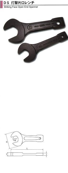 大量入荷 旭金属 ASAHI 77mm 打撃片口レンチ 77mm 旭金属 DS0077 ASAHI【004153】[A010324], リヒターダイレクト:bc4c250d --- conosenti.com