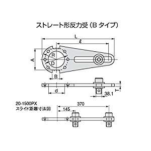 トネ TONE TONE TONE 増力器用反力受 150PXH [A010326] 39c
