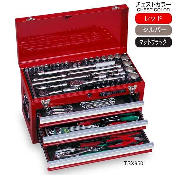 トネ TONE ツールセット ブラック TSX950BK [A011503]