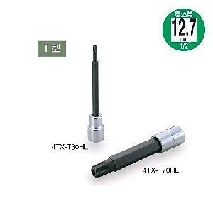 ソケット12.7mm(1/2)ならダイシン工具箱におまかせ! トネ TONE ロングトルクスソケットセット(いじり防止) HTX407HL [A010723]