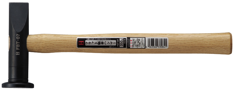 オーエッチ工業 OH フラット板金ハンマー小口径(縦ナラシ)#1/4 FBTS-03 [A040212]