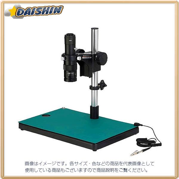エンジニア ENGINEER マイクロスコープ(ワイドベース付) SLM-01 [A030802]