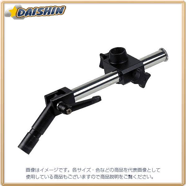 エンジニア ENGINEER 3Dアーム SLM-05 [A030802]