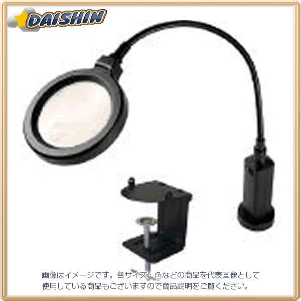 エンジニア ENGINEER LEDライトルーペ SL-22 [A030808]