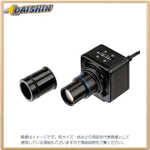 【◆◇スーパーセール!エントリーでP10倍!期間限定!◇◆】エンジニア ENGINEER USB対応CMOSカメラ SL-62 [A031201]