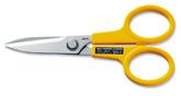 画像は代表画像です ご購入時は商品説明等ご確認ください 安い 激安 プチプラ 高品質 オルファ OLFA 112B 家庭はさみ 購入 A011406 L型