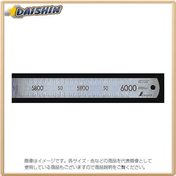 【◆◇マラソン!ポイント2倍!◇◆】シンワ測定 直尺 ステン 6m No.14109 [A030107]