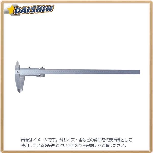 シンワ測定 普及ノギス 450mm No.19920 [A030209]