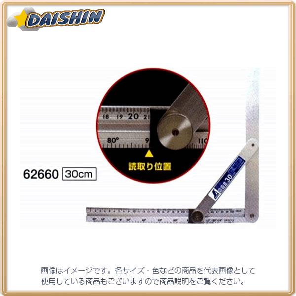 画像は代表画像です ご購入時は商品説明等ご確認ください シンワ測定 アルミ自由金 永遠の定番 角度目盛 A030204 40%OFFの激安セール No.62660 30cm 筋交付