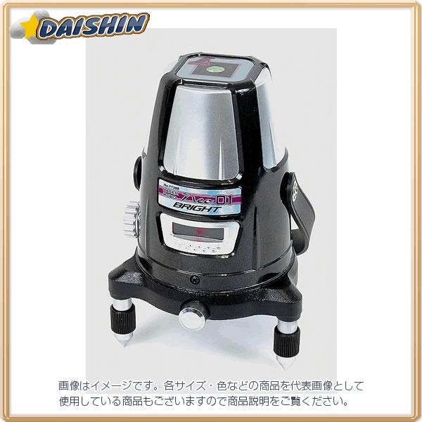 シンワ測定 レーザー墨出し器 レーザロボ Neo 01 BRIGHT No.77388 [A030420]