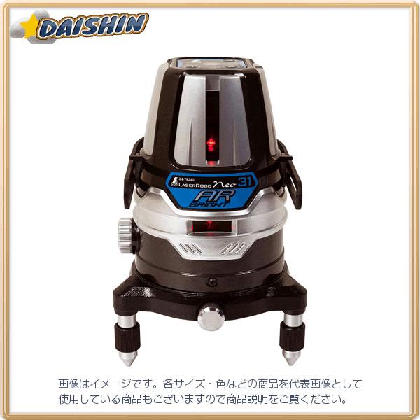 シンワ測定 レーザーロボ Neo AR BRIGHT No.78240 [A030420]