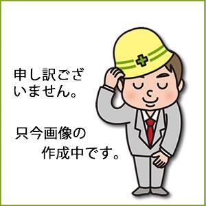 西田製作所 【直送】 バーベンタヘッド(鉄用) NC-M-FB75B [A011209]