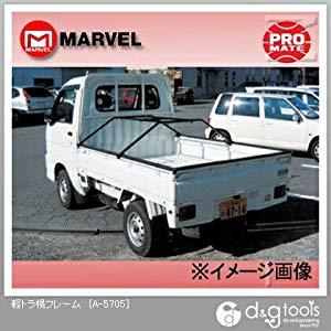 マーベル MARVEL 【個人宅不可】 軽トラ幌フレーム A-5705 [A161008]