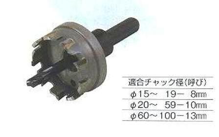 マーベル MARVEL ST型 超硬 ホールソー ST-89 [A080111]