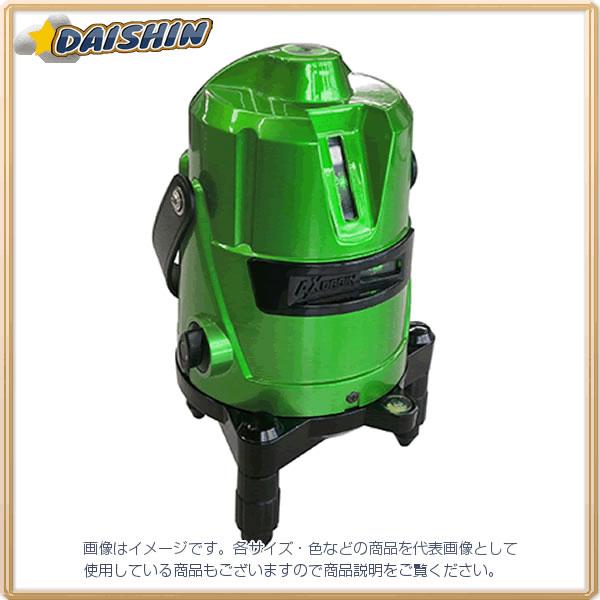 【◆◇スーパーセール!エントリーでP10倍!期間限定!◇◆】アックスブレーン AX レーザー墨出器 レーザーマン LV-20G [A030420]