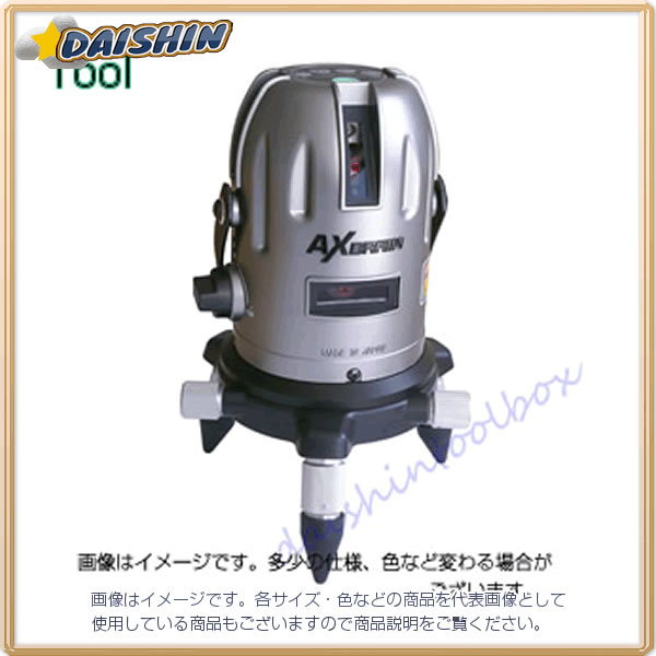 【◆◇スーパーセール!エントリーでP10倍!期間限定!◇◆】アックスブレーン AX レーザー墨出器 レーザーマン LV-651 [A030420]
