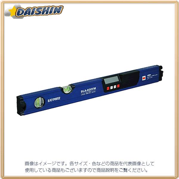 アックスブレーン AX レーザー付デジタル水準傾斜計 DLA-600VM [A030513]