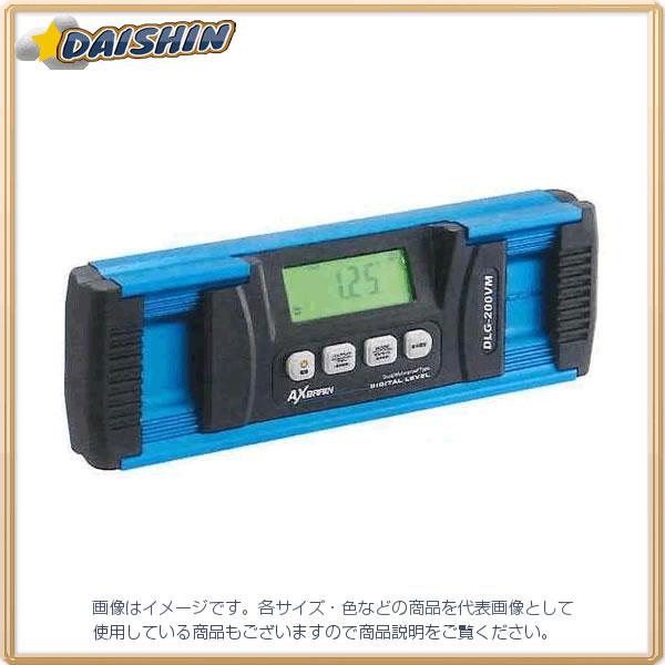 【◆◇マラソン!ポイント2倍!◇◆】アックスブレーン AX 防塵・防水型デジタルレベル DLG-200VM [A030512]