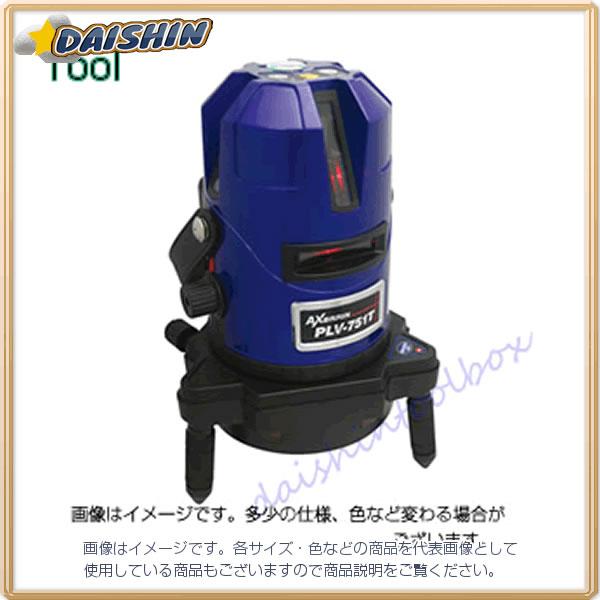 【◆◇スーパーセール!エントリーでP10倍!期間限定!◇◆】アックスブレーン AX レーザー墨出器 レーザーワーカー 受光器付 PLV-751T-SET [A030420]