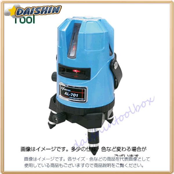 アックスブレーン AX 【在庫品】 レーザー墨出器 レーザーワーカー 三脚付 AL-701 [A030420]