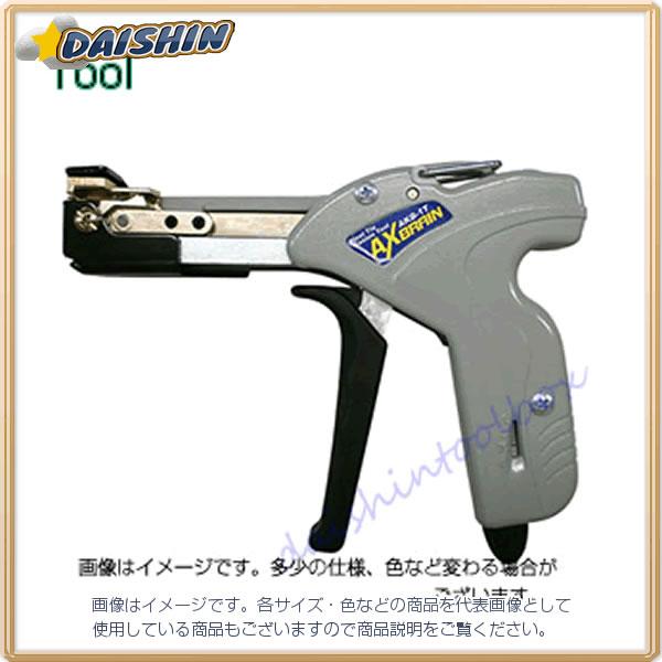 アックスブレーン AX ステン用結束工具 AKB-1T [A011216]