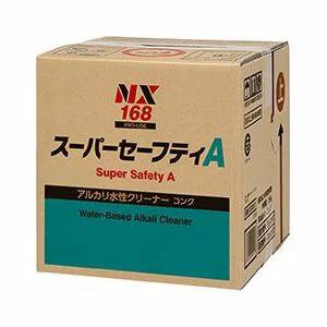タイホーコーザイ KOHZAI NX168 セーフテイーAキューブ20L 00168 [A012124]