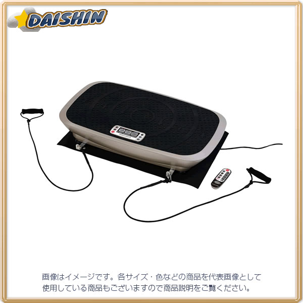 【代引不可】【別途送料1080円~】【直送】 3D振動マシン アルインコ [G030105] バランスウエーブ FAV3017