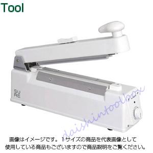 石崎電機製作所 シュア 卓上シーラーカッター付 200mm NL-202JC-10-W [A011617]