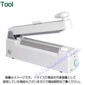 石崎電機製作所 シュア 卓上シーラーカッター付 200mm NL-202JC-5-W [A011617]