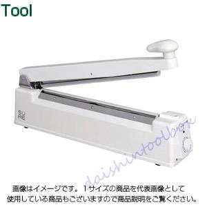 石崎電機製作所 シュア 卓上シーラー 300mm NL-302J-W [A011617]