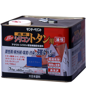 サンデーペイント 油性シリコントタン用 7kg 青 No.266449 [A190208]