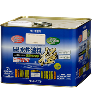 サンデーペイント 水性ECOアクア 極 7L こげ茶 No.275335 [A190212]