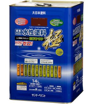 サンデーペイント 水性ECOアクア 極 14L こげ茶 No.276332 [A190212]