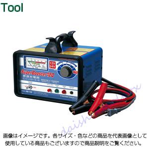 日動工業 急速充電器 NB-120 [A072116]