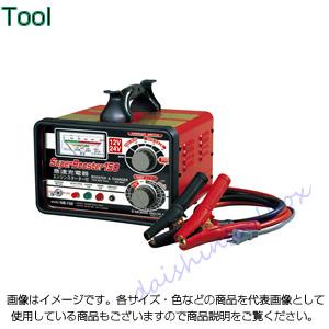 日動工業 【代引不可】【直送】 急速充電器 NB-150 [A072116]