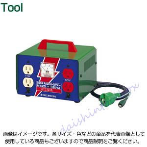 日動工業 昇圧専用トランス M-E20 [A072014]