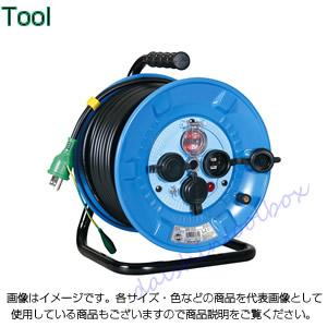 日動工業 防雨・防塵型ドラム 標準型 20mタイプ NPW-EK23 [A120513]