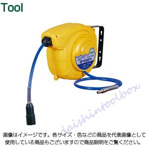 日動工業 オートエアーリール9m AR-100-8.0 [A092423]