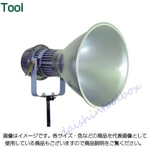 日動工業 メガライト100W 投光器型スポット LEN-100PE/D-S [A120307]