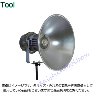 日動工業 メガライト100W 投光器型ワイド電球色 LEN-100PE/D-W-25K [A120307]