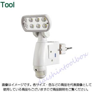 日動工業 LEDセンサーライト SLS-8W-C [A061901]
