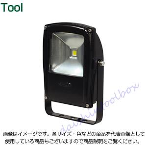 日動工業 フラットライト10W 本体黒 LEN-F10D-BK [A120104]