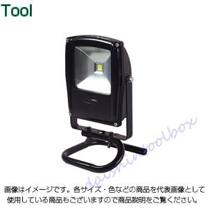 日動工業 フラットライト10W 床スタンド 本体黒 LEN-F10S-BK [A120104]