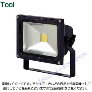日動工業 LEDエコナイター20 本体濃紺 昼白色 LEN-20D-ES-DB [A120209]