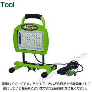 日動工業 LEDパワーライト20W 床スタンド型 LEN-20W-40PMS [A120104]