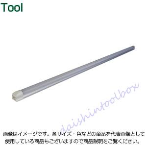 日動工業 LEDチューブライトマルチ器具一体型 LCL-40W-ONE [A120104]