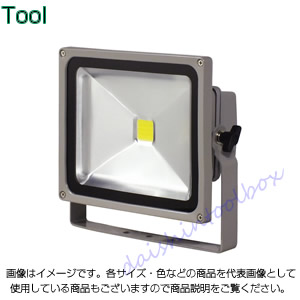 日動工業 LED作業灯 30W LPR-S30D-3ME [A120104]